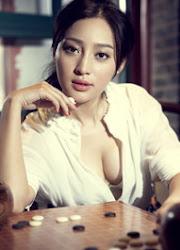Gan Tingting China Actor