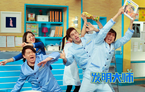 Great Inventors China Web Drama