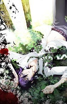Shiki - Corpse Demon, Thi Quỷ
