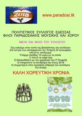 pita (Copy)