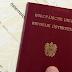 النمسا تمنح جنسيتها لحفيد عائلة روتشلد اضافة لـ 417 أخرين