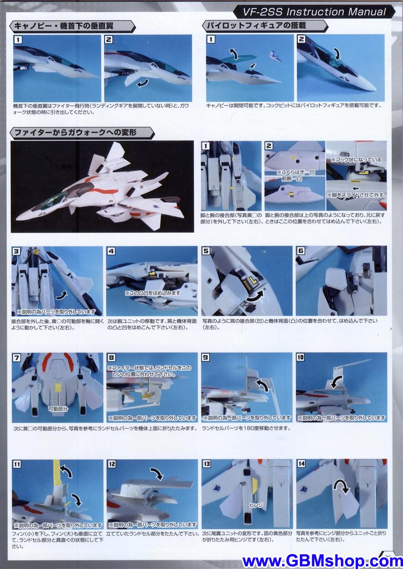 icom bc 160 user manual