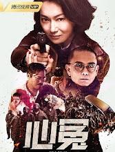 Stained China / Hong Kong Web Drama