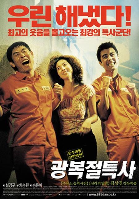 송윤아4.jpg