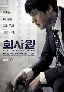 Sát Thủ Máu Lạnh - A Company Man poster