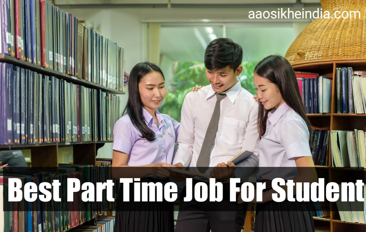 part time job for student In hindi