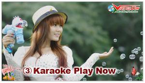 Karaoke - Thằng Cuội (Beat)