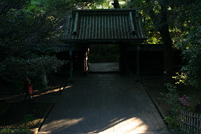 Entrance of Yushima Seido