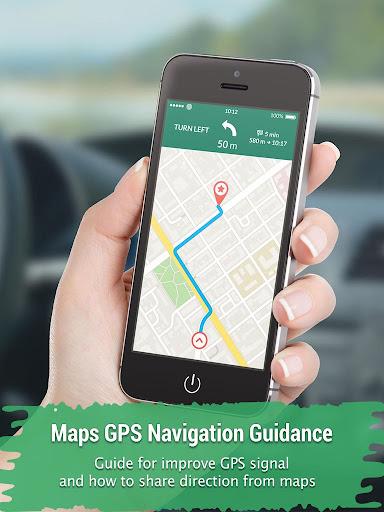 地図GPSナビゲーションガイド