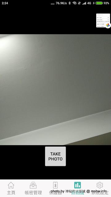 Screenshot_2017-07-03-02-24-01-861_tw.com.tytt.magicinputa.jpg