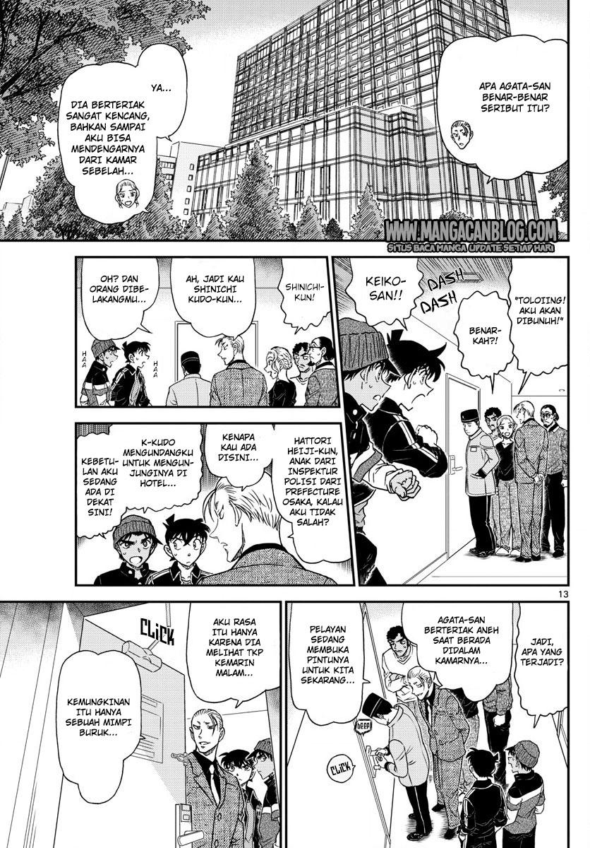 Detective Conan Chapter 1001-12