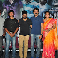 Control C Movie Release Date Press Meet Pics