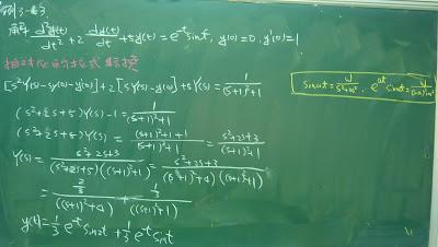 例3-63:用拉式轉換解微分方程式