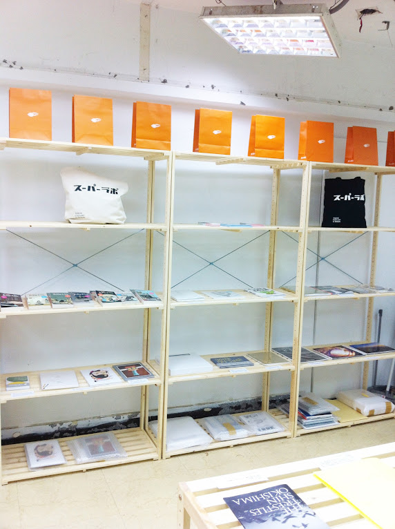 *【 Zine & Collection at TAIPEI 】: BEAMS × 下北沢世代台北聯覽! 4