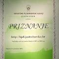 Priznanje HPS-a za najbolju web stranicu 2003.