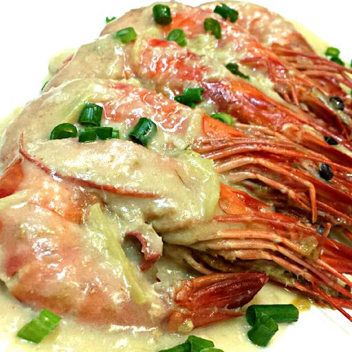Coconut Ginger Shrimp Rice Combo