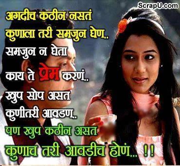 Kisi ko samajhna itna mushkil bhi nahi, bina samajhe pyar bhi nahi hota. Kisi ko pasand karna aasaan hai par kisi ki pasand banana mushkil - Love pictures