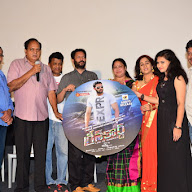 Green Card Movie Audio Launch (24).JPG