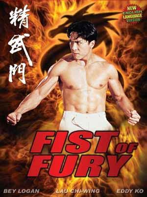 Tinh Võ Môn – Chung Tử Đơn - Fist of Fury