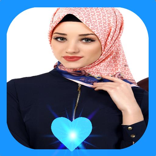 Hijab Abaya Styles NEW