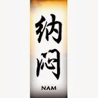 nam - tattoos ideas