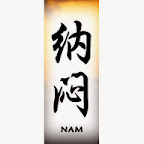 nam - tattoos ideas