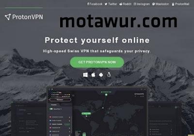 ProtonVpn - أفضل برامج vpn 2022