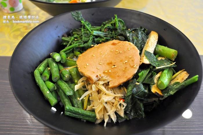廣芳悅喜蔬食料理招牌蓋飯