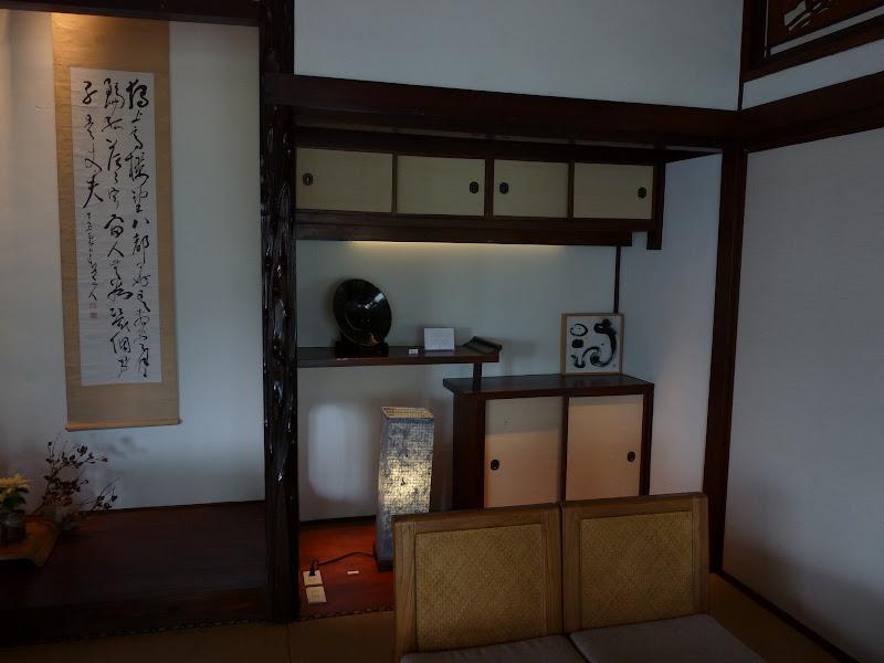 TAIWAN.Taipei .Maison japonaise vers Beitou et Musée National de Taipei à côté du Peace park - P1060313.JPG