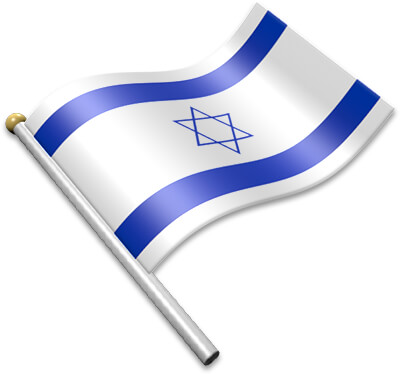 The Israeli flag on a flagpole clipart image