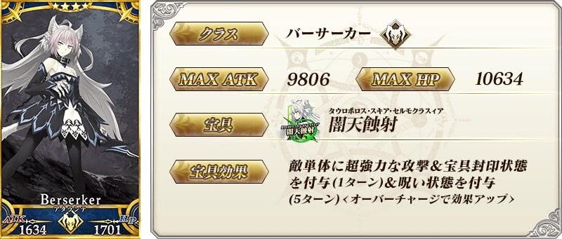 servant_details_02.jpg