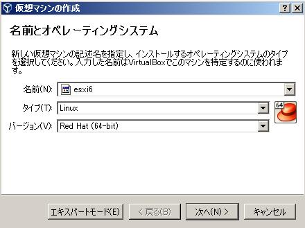 esxi_on_vb_new.png