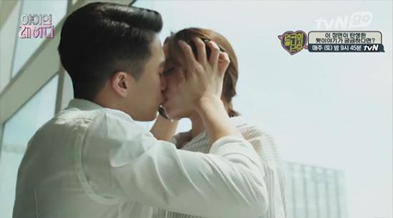 윤소희 하석진 키스