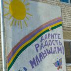 Дом ребенка № 1 Харьков 03.02.2012 - 271.jpg