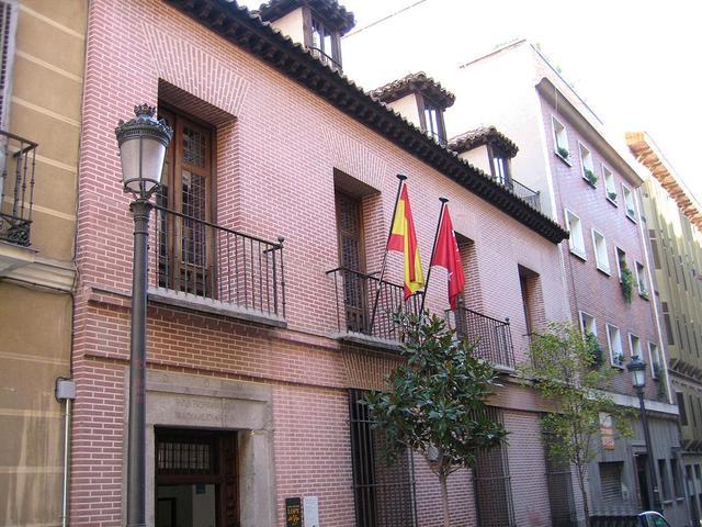 Casa museo lope de vega viendo madrid - Casa vega madrid ...