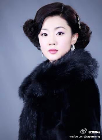 Jia Yumeng China Actor