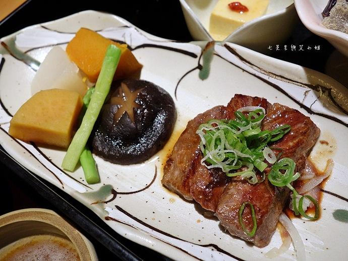 26 京桃山日式料理
