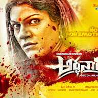 Ardhanaari Movie Posters