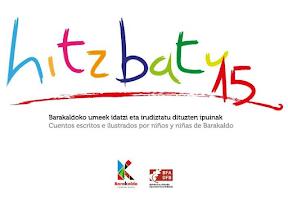 hitzbatu_2015