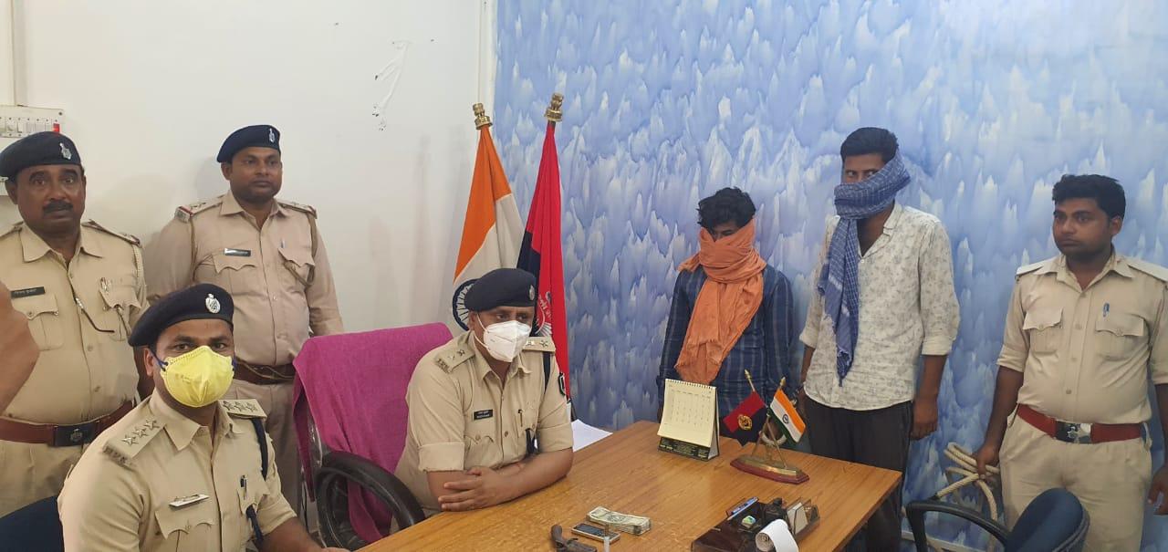 जिला पुलिस ने 24 घंटे के अंदर CSP संचालक से लूटकांड का किया पर्दाफाश,लूट की नगद राशि व लोडेड कट्टा के साथ 2 गिरफ्तार