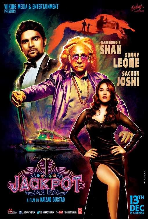 Poster Of Hindi Movie Jackpot (2013) Free Download Full New Hindi Movie Watch Online At Alldownloads4u.Com