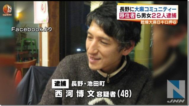 長野大麻22人逮捕t01