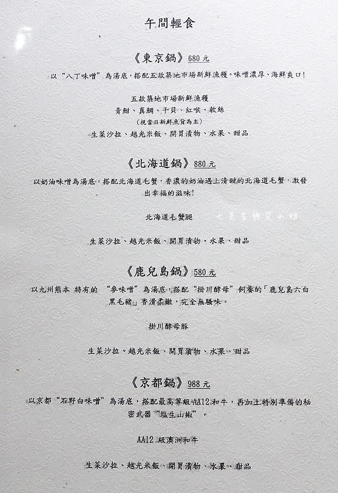 8 鼎膾北海道毛蟹專門店 無敵海景生魚丼2.1 澳洲和牛鍋物買一送一