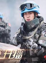 Fan Jinwei China Actor