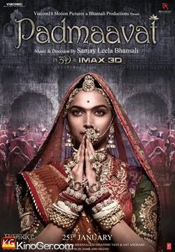 Padmaavat - Ein Königreich für die Liebe (2018)