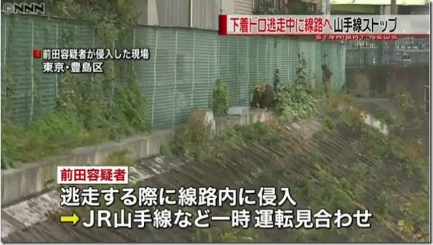 前田政利n03