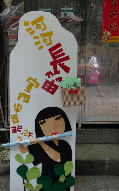 TAIWAN.Taipei - P1110322.JPG
