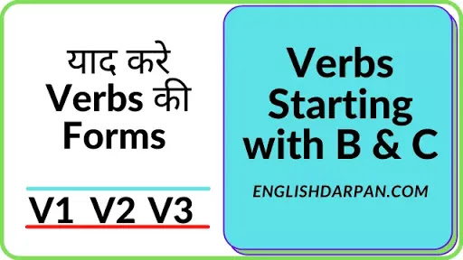 Verbs Starting with B