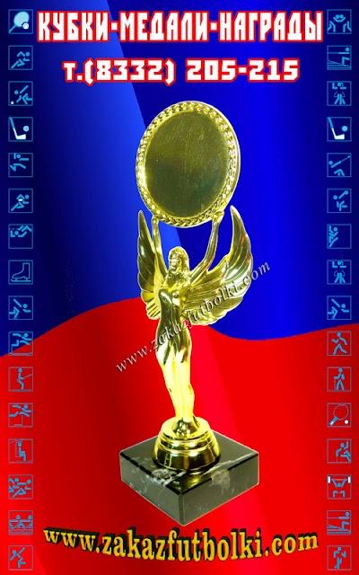 статуэтки, киров, награды, медали, кубки