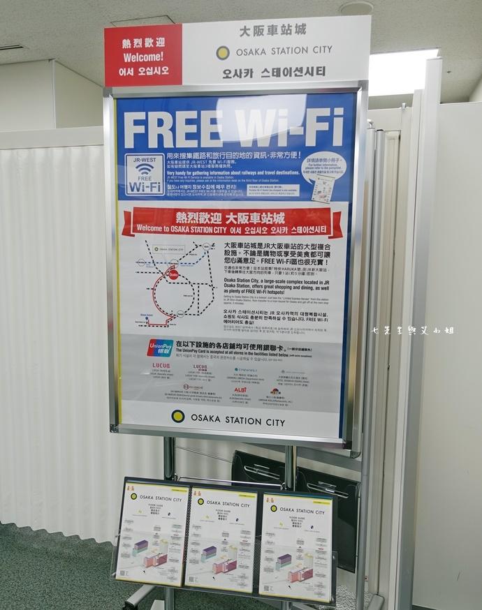 5 JR PASS 關西廣島周遊券 五天四夜 大阪 京都 廣島 岡山 行程規劃 GRANVIA HOTEL 季流鐵板燒